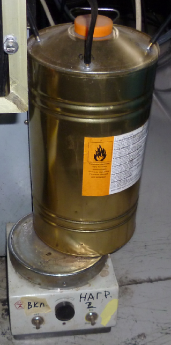 Печка-нагреватель метилаля