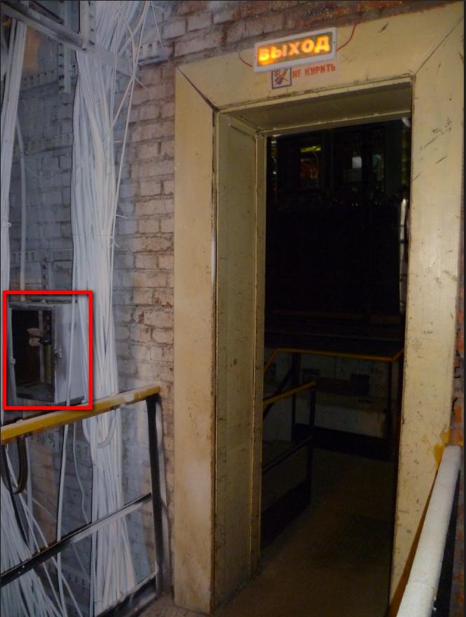Расположение ящика с вентилем в галерее